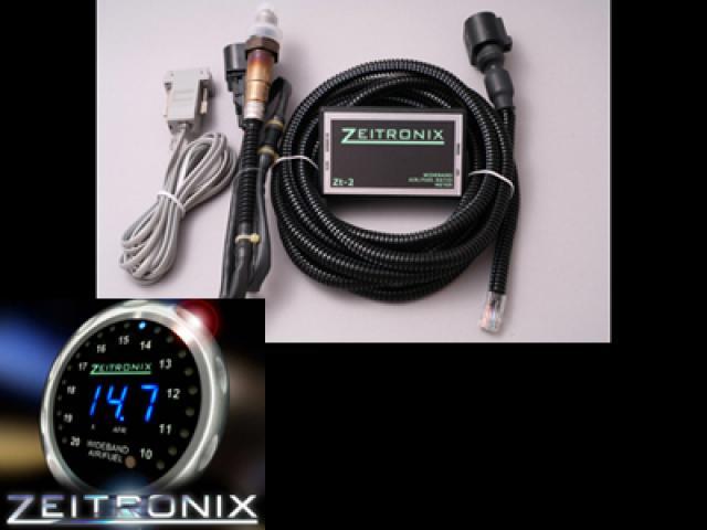 ZT-2 + ZR-2 (Blue) Gauge Combo