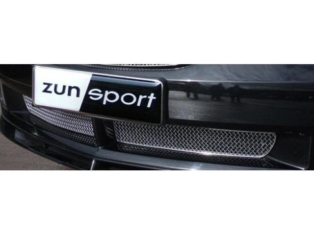 Lower Grille Set - ZCR45204 - Standard finish - ZUNSPORT